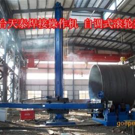 重型焊接操作机江苏盐城厂家按需定制终身服务