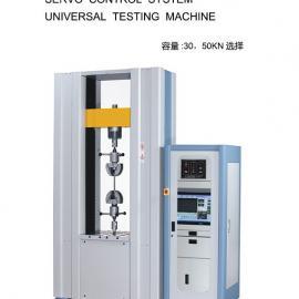 重庆拉力机四川塑料拉力机成都橡胶拉力机