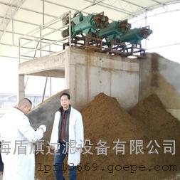 高效牛粪处理机|畜禽粪便处理机