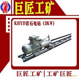 KHYD75岩石电钻3KW防爆