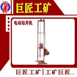 巨匠直销KY-150A全液压金属矿山探矿钻机