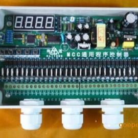 新疆DMK-3CSA-32脉冲喷吹控制仪实现控制原理