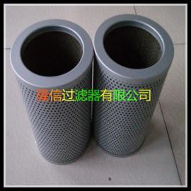不锈钢液压油滤芯 滤油机专用油滤芯厂家批发