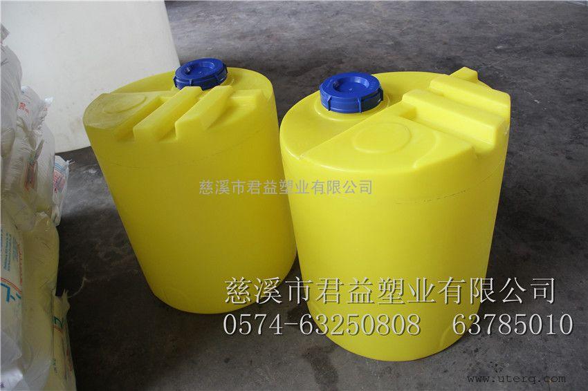 500升聚乙烯加药水箱厂家批发欢迎选购