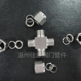 精品供应不锈钢卡套式气源管快插式四通接头 压力表转换活接