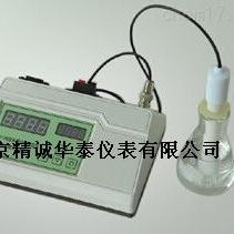 水中二氧化碳测定仪|二氧化碳检测仪