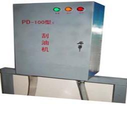 上海宜彬机械专业生产PD-100油水分离器钢带式刮油机除油效果快