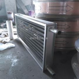 山东定做各种导热油锅炉烘房烘干干燥设备翅片管散热器生产厂家