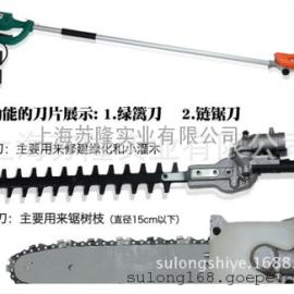 24V电动高枝锯.高枝修枝锯 充电电链锯, 充电高枝锯