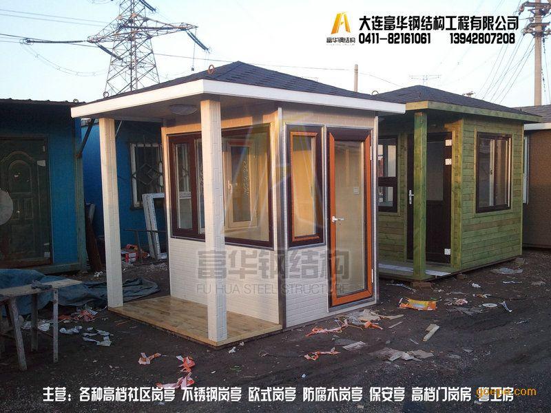 欧式钢结构房屋图片