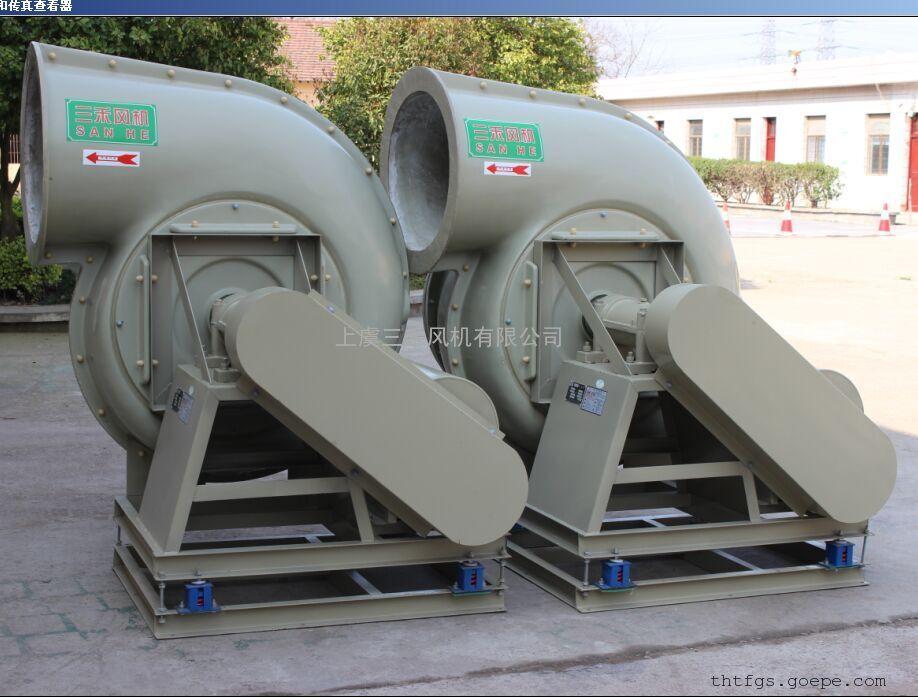 三禾酸雾型实验室风机 玻璃钢叶轮