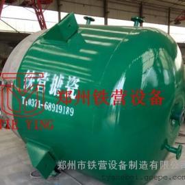 不锈钢搪瓷反应罐丨5吨反应罐