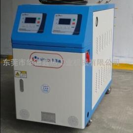 高温水式模温机、130度水模温机