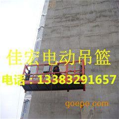 外墙施工用高空作业电动吊篮