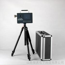 直读式粉尘浓度测量仪 粉尘测定仪