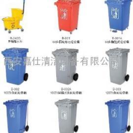 西安清洁用品