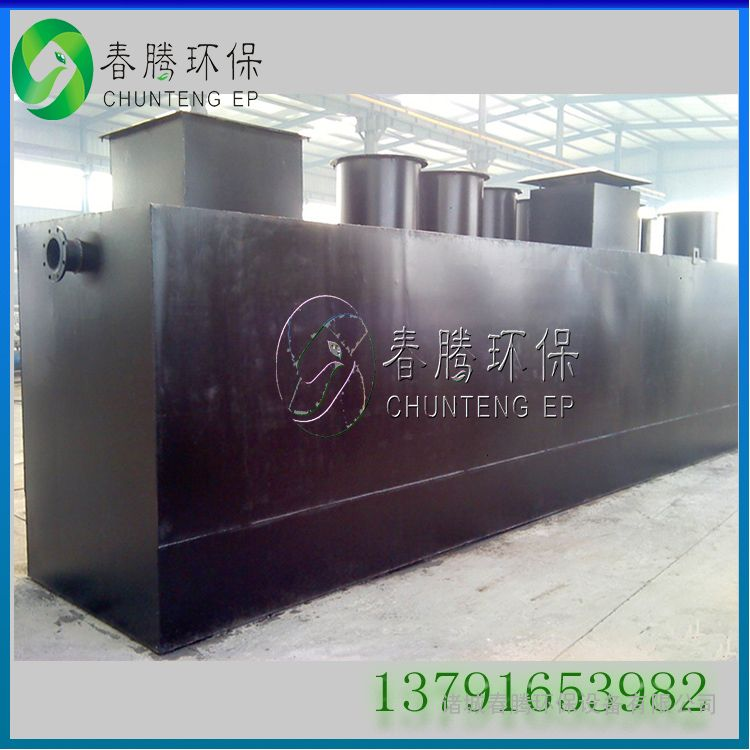 WSZ-A一体化医院污水处理设备