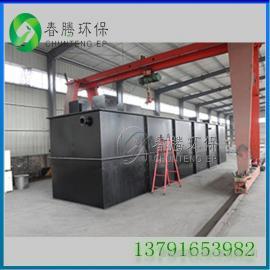 厂家直销 CT系列 生活污水处理设备   春腾环保
