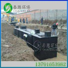 优质高效CT系列 地埋式污水处理设备