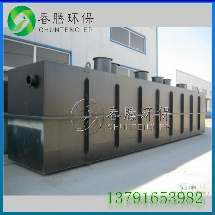 WSZ-A一体化医院污水处理设备13791653982