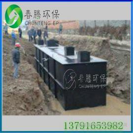 WSZ-A地埋式一体化处理设备13791653982