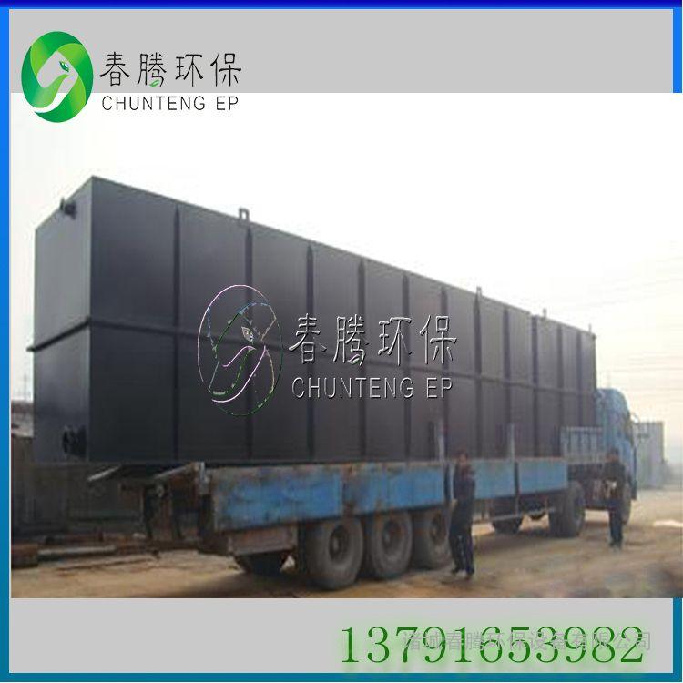 WSZ-A污水处理成套设备13791653985