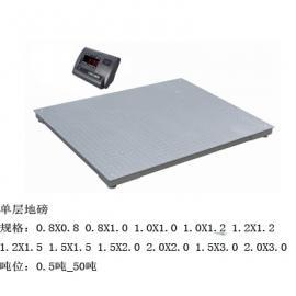 1T-5吨电子磅秤,带打印防爆小地磅秤