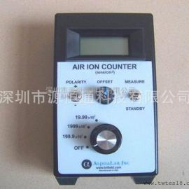AIC3000美国空气负离子浓度测试仪AIC200M