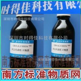 GBW13601,标准黏度油,标准黏度液,标准粘度液,国家标准物质
