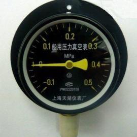 上海天湖YC-100T船用真空压力表