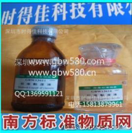 GBW13602,标准黏度油,标准黏度液,标准粘度液