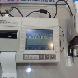 三丰表面粗糙度测试仪SJ410 便携式粗糙度仪 三丰粗糙度仪