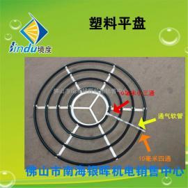 东莞塑料曝气盘排名 深圳ABS塑料盘生产厂家直销