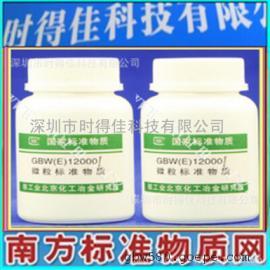 GBW(E)060310氧化锌纯度标准物质99.96%纯品