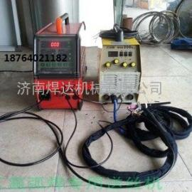 济南氩弧焊送丝机|氩弧焊自动送丝机|TIG送丝机填丝机
