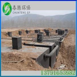 CT-WSZ一体化污水处理设备13791653982