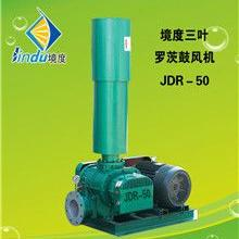 罗茨气泵厂家罗茨气泵哪家好污水罗茨气泵哪里有卖境度罗茨气泵