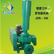 横县37KW罗茨气泵200三叶罗茨曝气增氧机排名曝气增氧机