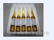(水中油分析仪用) 企业专用甲醛检测仪