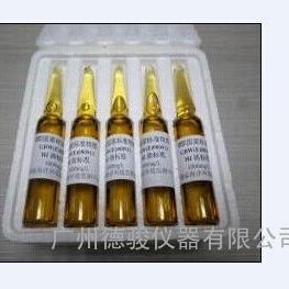 水中油分析仪标准物质校准液GBW(E)080913