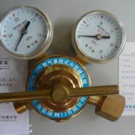 上海繁瑞阀门厂供应氧气减压阀152X-40单级式氧气减压器