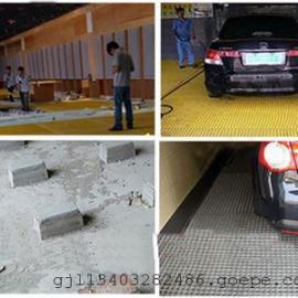 重庆洗车房网格板抗腐蚀38#玻璃钢格栅地板