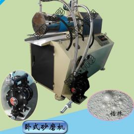 供应卧式砂磨机