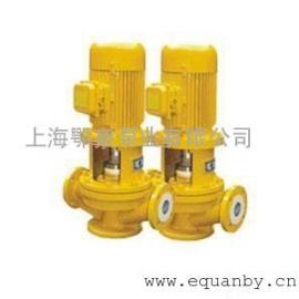 衬氟塑料管道泵