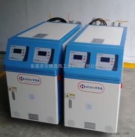 高温水温机、高温180度水式模温机、双温180度水温机