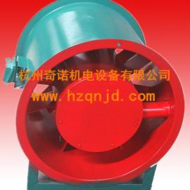 浙江杭州高品质HTF消防高温排烟风机 高温风机HTF-4