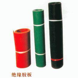 河北唐山绝缘橡胶垫 石家庄绝缘橡胶垫 秦皇岛绝缘橡胶垫厂家
