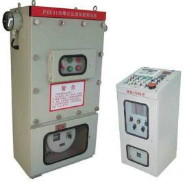 北京防爆配电柜,正压型防爆配电柜PXF