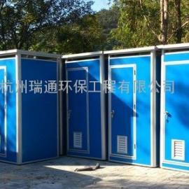 舟山移动厕所租赁公司免费清抽环保厕所