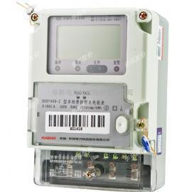 单相费控远程载波智能电能表